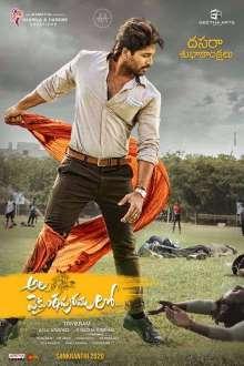 Telugu Movie Ala Vaikunthapurramuloo Trailer