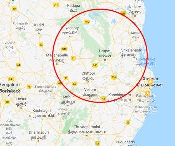 Tirupati distance